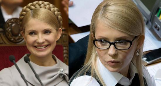 Картинки по запросу Лиза Богуцкая и Юлия Тимошенко - фото