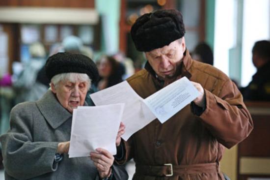 Пенсия для военных на украине